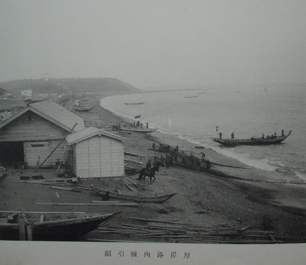 厚岸湾 鰊引網風景