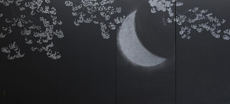 夜桜(寂) 馬場良治画伯筆
