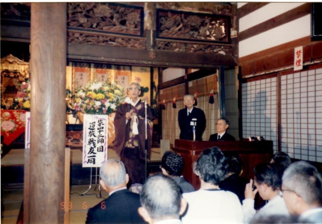 正行寺での法要