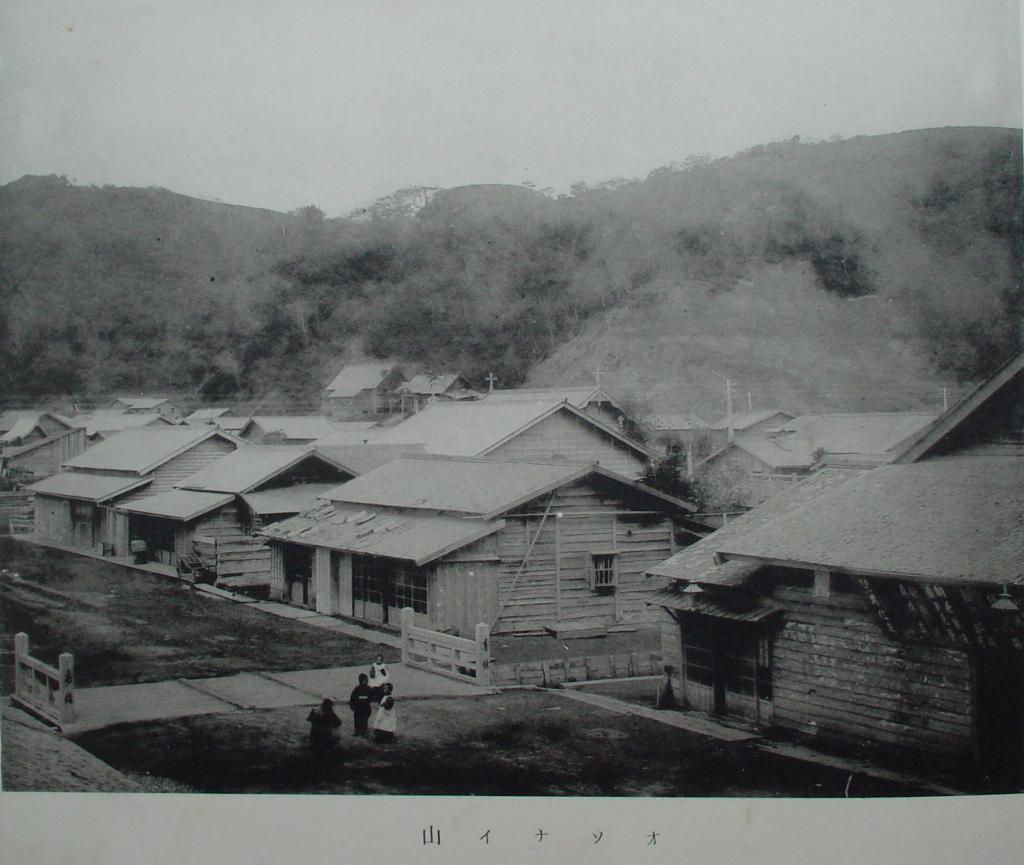 オソナイ山画像