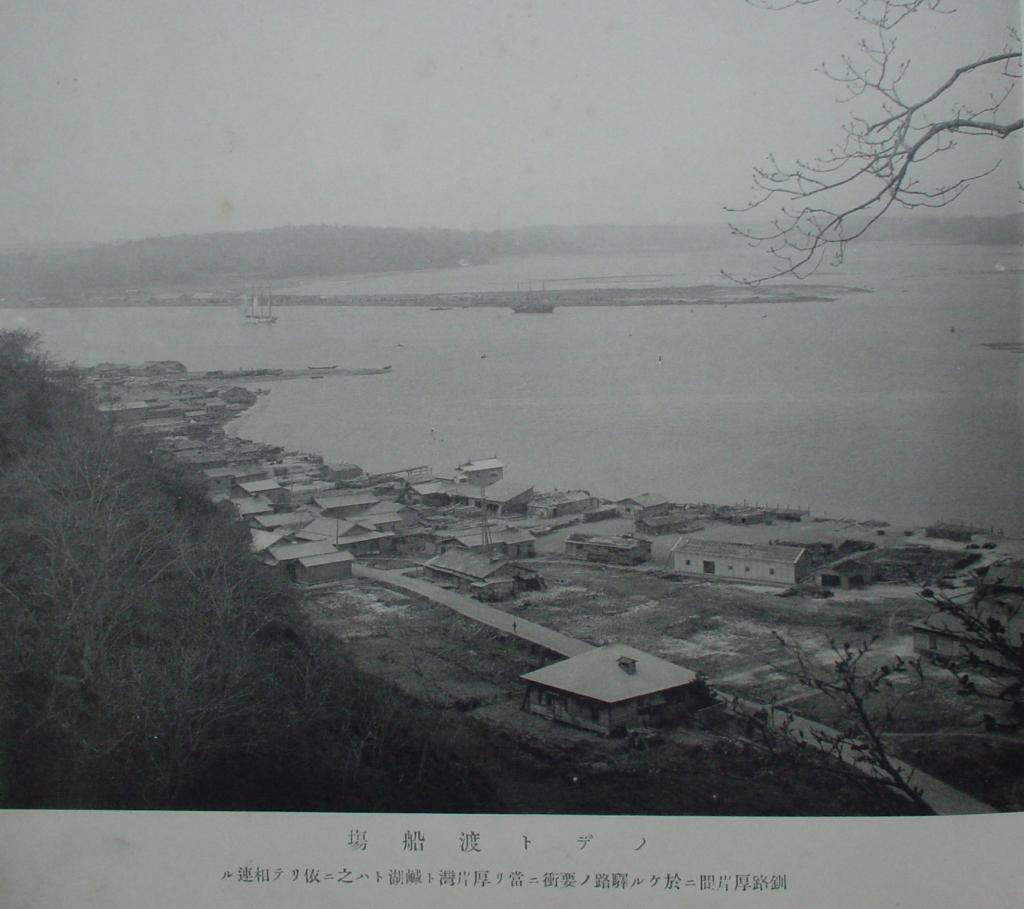 ノデト渡船場画像