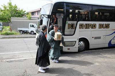1_shogyoji_18day_0864
